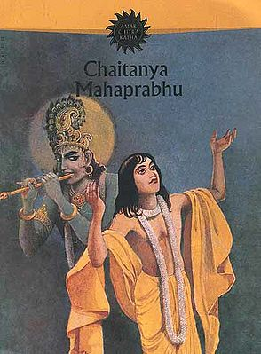 Chaitanya Mahaprabhu (Paperback Comic Book)