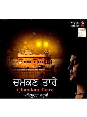 Chamkan Taare (Audio CD)