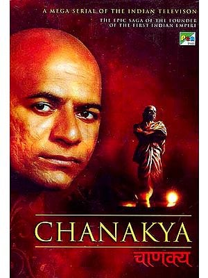 Chanakya: A Mega Serial of the Indian Television The Epic Saga Of the Founder of the First Indian Empire (8 DVDs) (Subtitles in English)