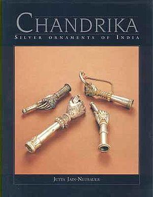 Chandrika Silver Ornaments of India
