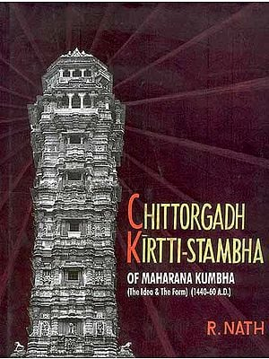 Chittorgadh Kirtti-Stambha of Maharana Kumbha (The Ideal and The Form) (1440-60A.D)