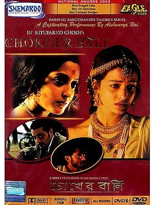 Chokher Bali (Featuring Aishwarya Rai): Based on Rabindranath Tagore's Novel - Winner of National Awards for Best Bengali Film, Best Art Direction and Best Costume Design (Bengali Film DVD with English Subtitles)