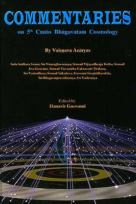 Commentaries on 5th Canto Bhagavatam Cosmology