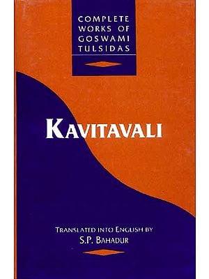 COMPLETE WORKS OF GOSWAMI TULSIDAS - Vol. 5. KAVITAVALI