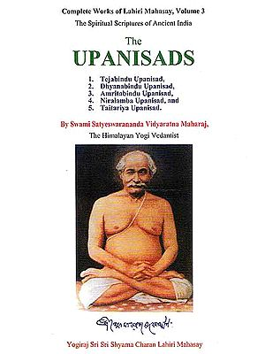 Complete Works of Lahiri Mahasay (Volume 3)-The Upanisads