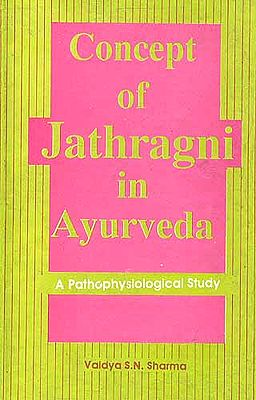 Concept of Jathragni in Ayurveda A Pathophysiological Study