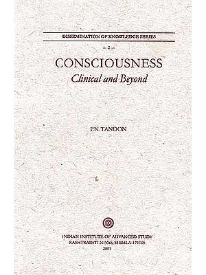 Consciousness: Clinical and Beyond