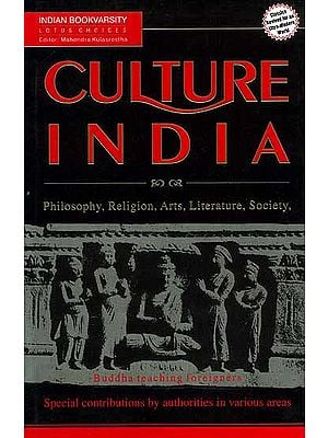 Culture India (Philosophy, Religion, Arts, Literature, Society)