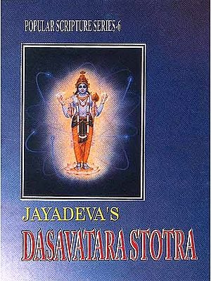 DASAVATARA STOTRA (With Sanskrit Text, Translation & Transliteration)
