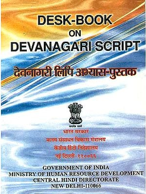 Desk-Book on Devanagari Script: Practice Book of Devanagari Script ((With Transliteration))