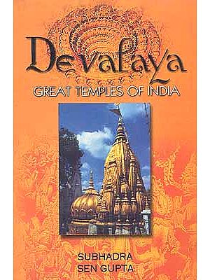 Devalaya Great Temples of India