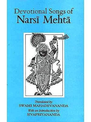 Devotional Songs of Narsi Mehta