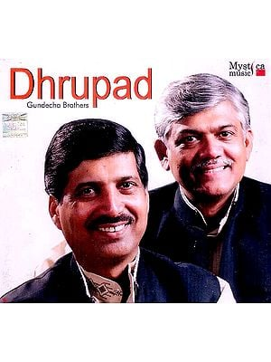 Dhrupad (Audio CD)