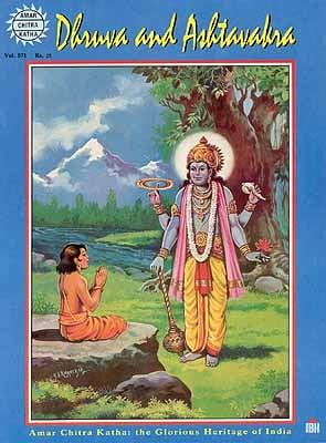 Dhruva and Ashtavakra