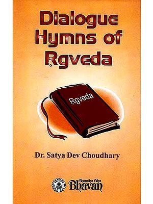 Dialogue Hymns of Rgveda