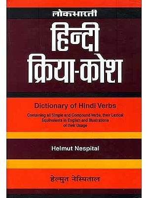 Dictionary of Hindi Verbs: Containing all Simple and Compound Verbs, their Lexical Equilvalents in English and Illustrations of their Usage