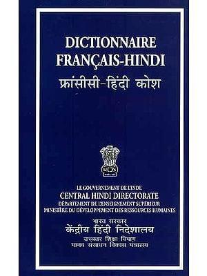 फ्रांसीसी-हिन्दी कोश Dictionnaire Francais-Hindi (French Hindi Dictionary)