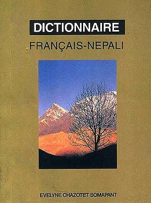 Dictionnaire Francais-Nepali (In Roman Characters)