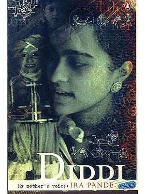 DIDDI: My Mother's Voice