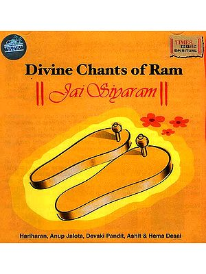 Divine Chants of Ram (Jai Sivaram) (Audio CD)