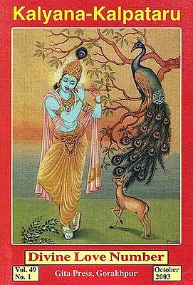 Divine Love Number: Kalyana-Kalpataru (An Old and Rare Book)