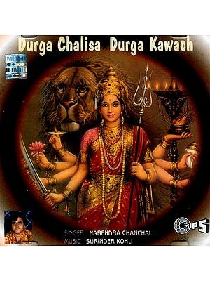 Durga Chalisa Durga Kawach (Audio CD)
