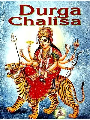 Durga Chalisa: Durga Yantra, Process of Worshipping, Aarti, Vindhyeshwari Chalisa, Aarti, Stotra, Stuti and Saptshloki Durga (Transliteration and Translation)