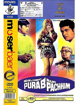 East and West: The Story of an Indian Girl Brought up in the West, Searching for Her Roots (Hindi Film DVD with English Subtitles) (Purab Aur Pachhim)