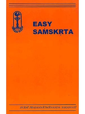 Easy Samskrta (Learn Sanskrit) (With Transliteration)