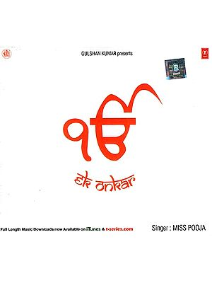 Ek Onkar (Audio CD)