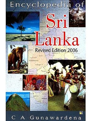 Encyclopaedia of Sri Lanka