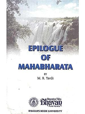 Epilogue of Mahabharata