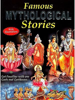 Famous Mythological Stories
