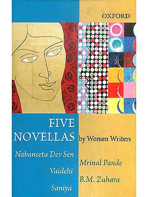 Five Novellas (By Women Writers)