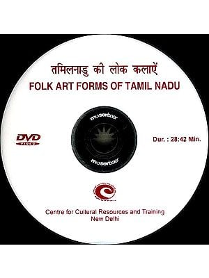 Folk Art Forms Of Tamil Nadu (DVD Video)