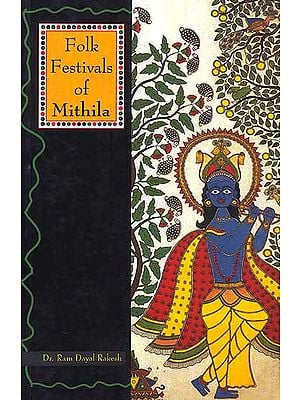 Folk Festivals of Mithila