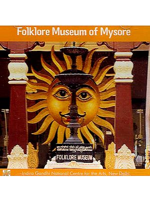 Folklore Museum of Mysore (DVD)