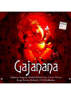 Gajanana (Audio CD)