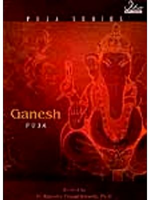 Ganesh Puja (Puja Series) (Audio CD)