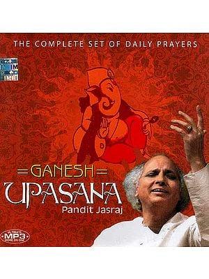 Ganesh Upasana (MP3 CD)