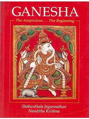 Ganesha The Auspicious…The Beginning