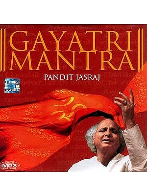 Gayatri Mantra (MP3 CD)
