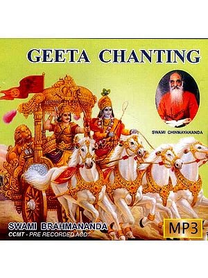 Geeta Chanting (MP3)