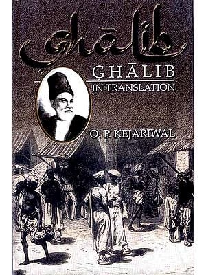 Ghalib : GHALIB IN TRANSLATION