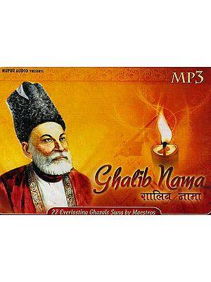 Ghalib Nama <br>(22 Everlasting Ghazals Sung by Maestros) <br>(MP3 CD)