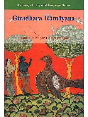 Giradhara Ramayana