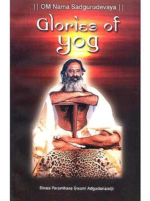 Glories of Yog