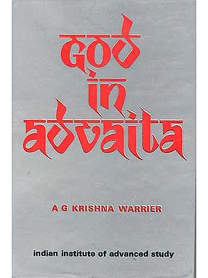 God in advaita
