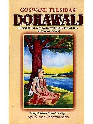 Goswami Tulsidas Dohawali