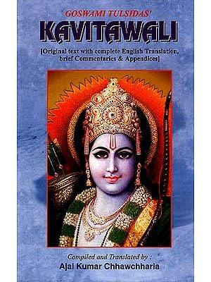 Goswami Tulsidas Kavitawali